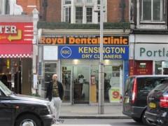Royal Dental Clinic image