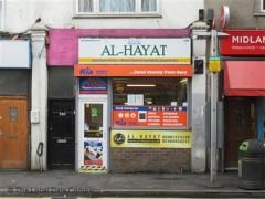 Al-Hayat image
