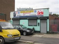 Chiswick Auto Centre image