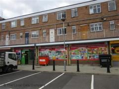 Aariz Supermarket image