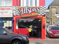Allstars Gourmet image