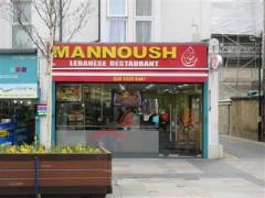 Mannoush image