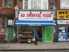 AD Oriental Food image