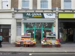 Al-Jana Supermarket image