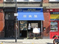 Aburi image
