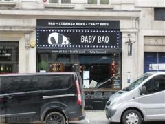 Baby Bao image