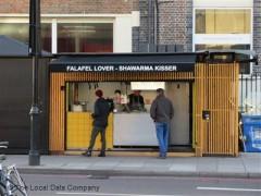 Falafel Lover Shawarma Kisser image