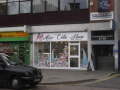 Alice Cake House image