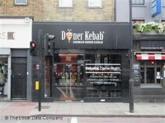 DK German Doner Kebab image