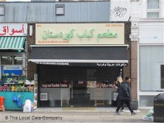 Kurdistan Restaurant image