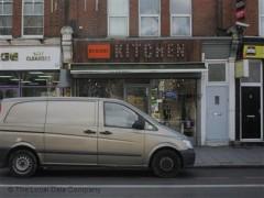 Richards Kitchen image