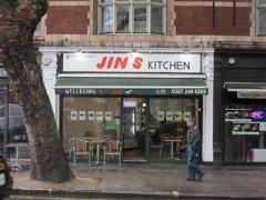 Jin's Kitchen image