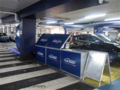 The Car Wash Company image