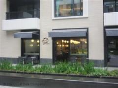 Caffe Terra image