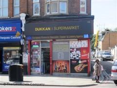 Dukkan Supermarket image
