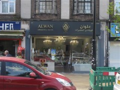 Alwan Sweets & Nuts image