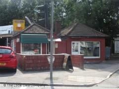 Al Forno Cafe image