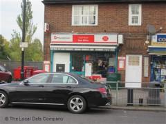 Noel Road Post Office image