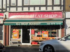 Ahmed Meat Shop image