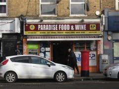 Paradise Food & Wine image