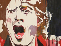 The Mick Jagger Centre image