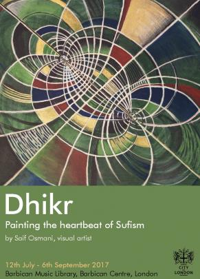 DHIKR – Painting the heartbeat of Sufism image