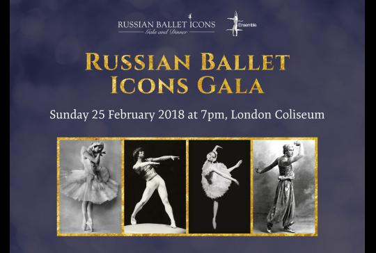 Russian Ballet Icons Gala 2018 image