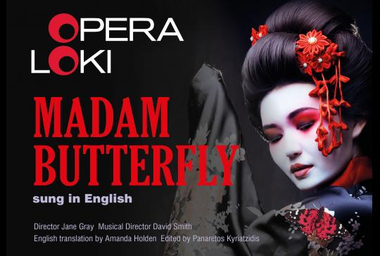 Madam Butterfly image