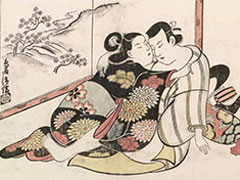 Shunga: Sex and Pleasure in Japanese Art image