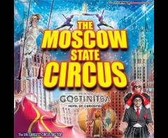 Moscow State Circus image