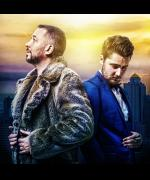 Abandoman: Life + Rhymes image