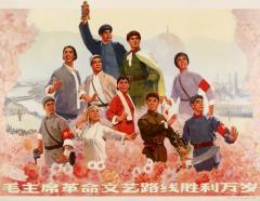 Cultural Revolution - State graphics in China from the 1960s to the 1970s image
