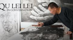 Echoes Afar: Qu Lei Lei In Conversation image