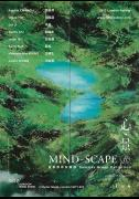 Mind-Scape V: Group Exhibition image