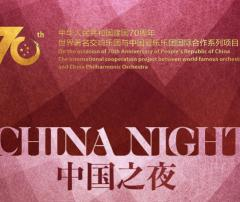 China Night image
