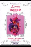 Saner: Lovers image